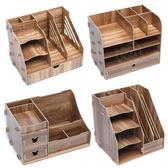 辦公桌面收納盒用品大號多層抽屜文件室雜物木質儲物書桌置物架子YYJ 快速出貨