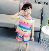 女童套裝 彩色條紋休閒兩件套無袖背心上衣短褲女寶寶寬鬆潮 HT22728