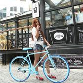 死飛自行車 男女款式24/26寸倒騎 倒剎學生死飛車單車活飛自行車igo 【Pink Q】