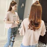 棉麻上衣 2018夏裝新款韓版短袖t恤女寬鬆百搭學生棉麻短款半袖上衣潮 伊蒂斯女裝
