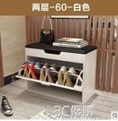 鞋柜家用門口 可坐鞋架簡易多層防塵省空間多功能經濟收納大容量 3C優購
