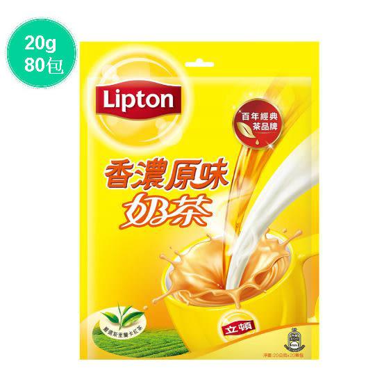 代購 立頓 奶茶包 沖泡 隨身包 原味奶茶 法式草莓 焙香烏龍 袋裝 限宅配
