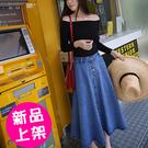 【4106-0503】 韩版高腰中長百搭牛仔裙