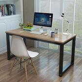 電腦桌台式家用簡約現代雙人桌子辦公桌簡易桌電腦台寫字台小書桌 igo   伊衫風尚