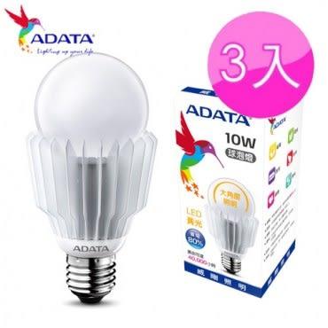 ADATA威剛 全電壓 球泡燈 LED 10W 黃光 3入組