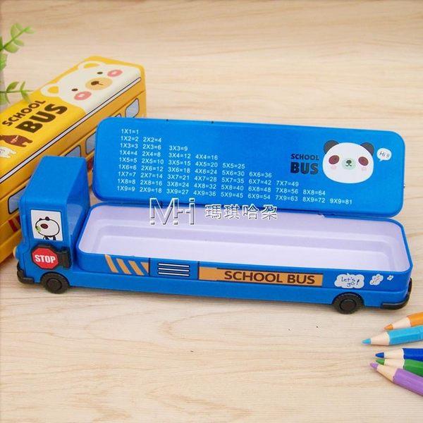 文具盒  韓國創意汽車男女孩可愛卡通文具盒會跑的汽車  瑪奇哈朵