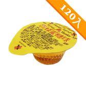憶霖 蜂蜜糖球(15gx120盒)
