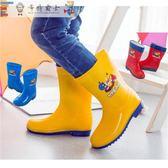 雨靴新款時尚大碼男女兒童卡通晴雨鞋防滑雨靴水鞋紅黃綠膠鞋套鞋1件免運下殺75折