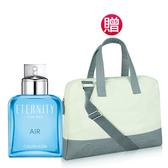 Calvin Klein 卡文克萊 永恆純淨男性淡香水200ml(贈)極簡空氣感旅行袋 Vivo薇朵