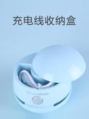 桌面吸塵器 桌面吸塵器充電學生便攜自動迷你橡皮擦屑清潔器【寶媽優品】