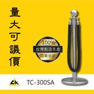 【開店紅龍】TC-300SA 開店/欄柱/紅龍柱/旅館/酒店/俱樂部/餐廳/銀行/MOTEL/遊樂場/排隊/動線規劃