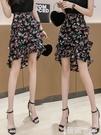 魚尾裙 碎花魚尾半身裙女夏季新款不規則荷葉邊高腰顯瘦包臀一步a字短裙 【99免運】