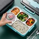 304不銹鋼餐盤分格小學生寶寶兒童成人飯盒上班族食堂餐盒分隔型 polygirl