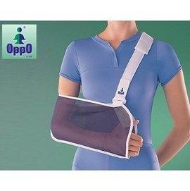 【福健佳健康生活館】手臂骨折吊帶  透氣網製護具 3289 歐柏oppo