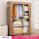 衣櫃 加粗加厚鋼管大容量收納經濟型儲物衣櫥組裝摺疊簡約現代簡易衣櫃【快速出貨】