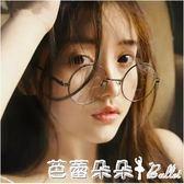 眼鏡女 圓形眼鏡框架款文藝復古韓版潮男女平光鏡圓框眼鏡【芭蕾朵朵】