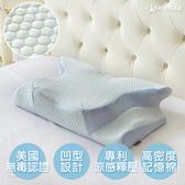 法國Casa Belle《3D護頸人體工學紓壓涼感記憶枕》一入