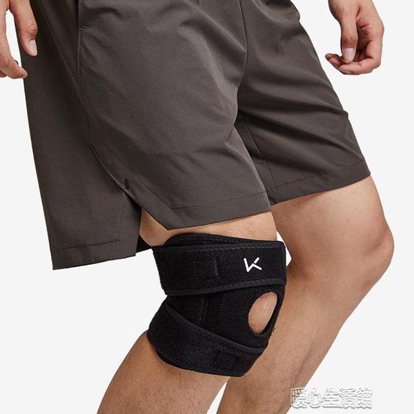 開放式護膝一只裝籃球健身半月板緩沖可調節運動膝蓋 快速出貨