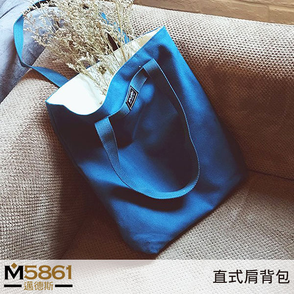 【帆布包】純棉 SHUOBU 帆布袋 側背包 肩背包/肩背+手提/土耳其藍