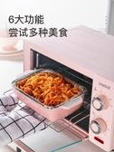 LO-11L烤箱家用小烤箱多功能全自動小型電烤箱迷你LX220V聖誕交換禮物