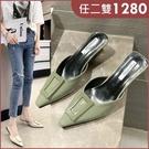 跟鞋.韓版方扣漆皮造型低跟尖頭穆勒鞋.白鳥麗子