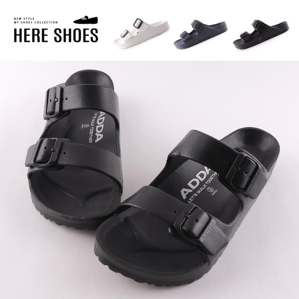 [Here Shoes]男鞋-舒適輕便 防潑水材質 扣環造型一字涼拖鞋 海灘鞋 男款拖鞋-AJ22002