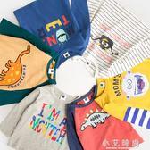 兒童上衣長袖T恤 男童打底衫童裝卡通恐龍簡約字母潮 小艾時尚