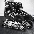 直排輪 輪滑鞋成人男女初學者兒童滑冰鞋直排輪旱冰滑輪溜冰鞋成年【快速出貨八折下殺】