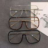 眼鏡框男女眼鏡框架 復古大框素顏眼鏡 可配  防輻射 宜品