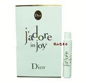 岡山戀香水~Christian Dior 迪奧 j adore in joy愉悅女性淡香水1ml~優惠價:80元