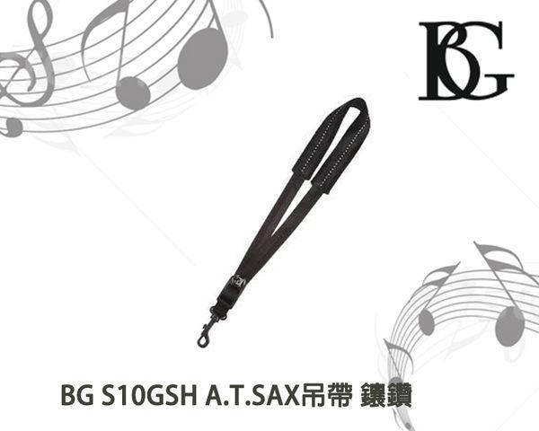 【小麥老師樂器館】BG S10GSH A.+T.SAX吊帶 鑲鑽 寬版 薩克斯風 ALTO + TENOR