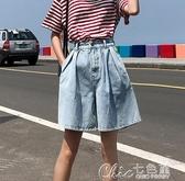 五分褲高腰闊腿牛仔短褲女夏2020新款外穿ins潮a字寬鬆學生五分中褲白色 【快速出貨】