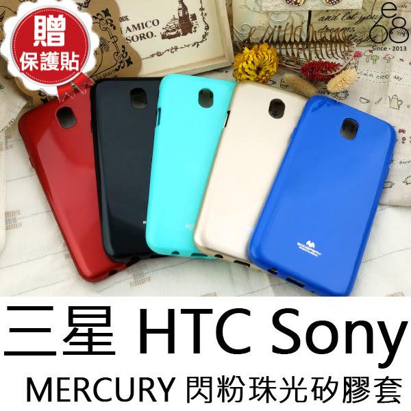 MERCURY 矽膠 軟殼 三星 A8 J7 Prime Note 2 3 8 HTC 816 820 X9 Sony Z3 Z5 XZ XZS C3 手機殼 保護殼 閃粉 馬卡龍