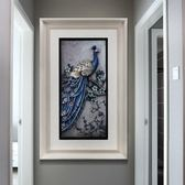 雙十二狂歡歐式客廳裝飾畫有框立體浮雕畫豎版玄關走廊墻畫過道壁畫掛畫【潮咖地帶】