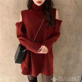 露肩上衣氣質高領露肩中長款前后可穿網紅毛衣套頭女2019新款春季針織上衣 貝兒鞋櫃