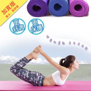 【Incare】超大伸展多功能瑜珈墊(10mm加厚、加寬版)-藍色