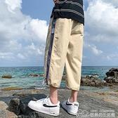 春秋季夏季寬鬆休閒純棉七分短褲男潮流韓版沙灘薄款八分束腳【全館免運】
