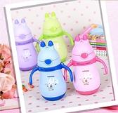 兒童保溫杯帶吸管手柄學生寶寶小孩男女幼兒園防摔不銹鋼壺水杯子  4.4超級品牌日