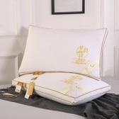 全棉枕頭枕芯一對裝成人酒店羽絲絨護頸