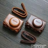 相機皮套佳能g7xii相機包斜背G7X2G7X3MarkIII保護套側背復古皮套可愛 非凡小鋪