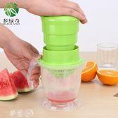 手動榨汁機 手動榨汁機家用壓汁器嬰兒原汁機迷你水果汁機橙汁榨汁器 夢藝家