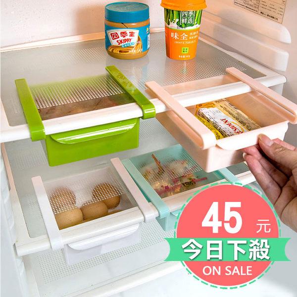 現貨◎ST037 多功能萬用抽屜式收納架 冰箱 玻璃 桌子 隔板層架 廚房客廳臥室 生活居家雜貨用品