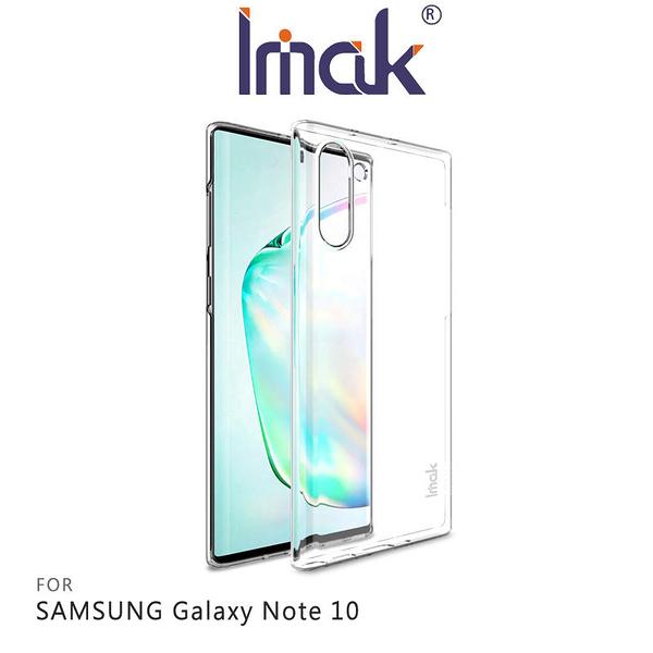 【愛瘋潮】Imak SAMSUNG Galaxy Note 10 羽翼II水晶殼(Pro版) 硬殼 透明 吊飾孔 全包
