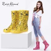雨靴 女生 雨鞋 水靴 防水鞋