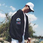 防嗮服 男2018夏季新款夾克薄款修身韓版男裝防曬服潮流帥氣外套男 第六空間