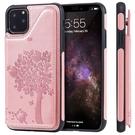 貓咪插卡後蓋皮套三星S10+手機殼SamSung S9plus保護套 Galaxy S20 Ultra手機套 三星S20/S10/S9/S8 Plus保護殼