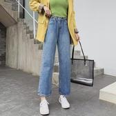 新品特價 直筒老爹褲子女春秋季新款韓版寬松大碼高腰牛仔褲學生女裝潮
