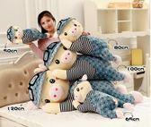 可愛豬公仔毛絨玩具豬布娃娃大號抱枕豬豬玩偶睡覺靠枕頭女生禮物「摩登大道」