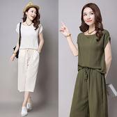 【NUMI】森-氣質棉麻純色套裝-共2色(M-2XL可選)     50192