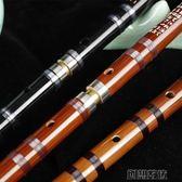笛子樂器 橫笛 初學入門零基礎學生笛 精制長笛兒童竹笛  創想數位DF